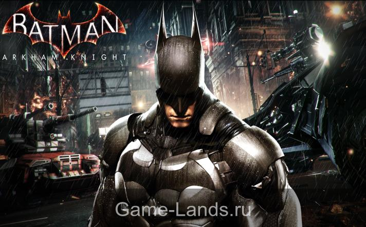 Batman: Arkham Knight системные требования