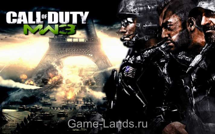 Call of Duty: Modern Warfare 3  системные требования