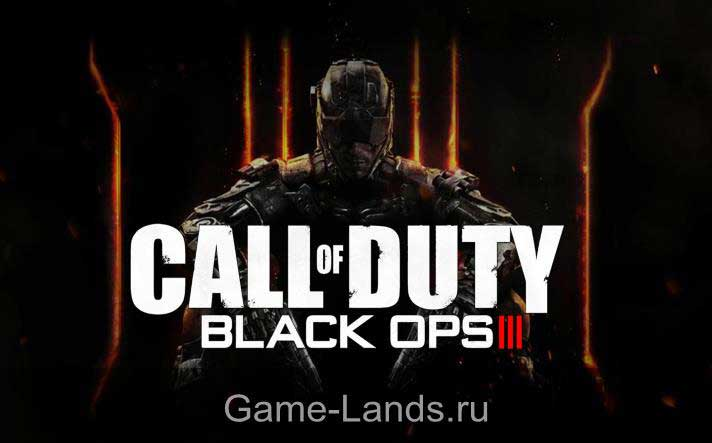 Call of Duty: Black Ops 3 системные требования