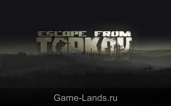 Escape from Tarkov 2016