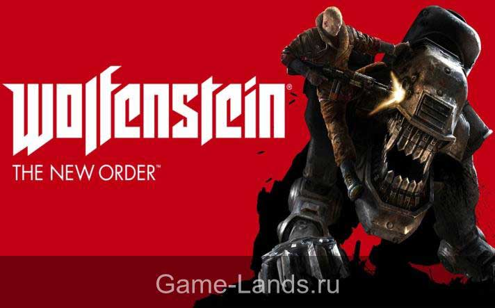 Wolfenstein: The New Order системные требования