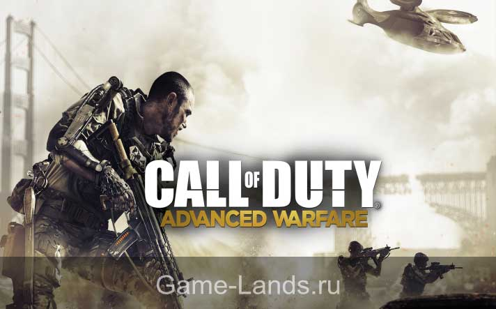 Call of Duty: Advanced Warfare системные требования