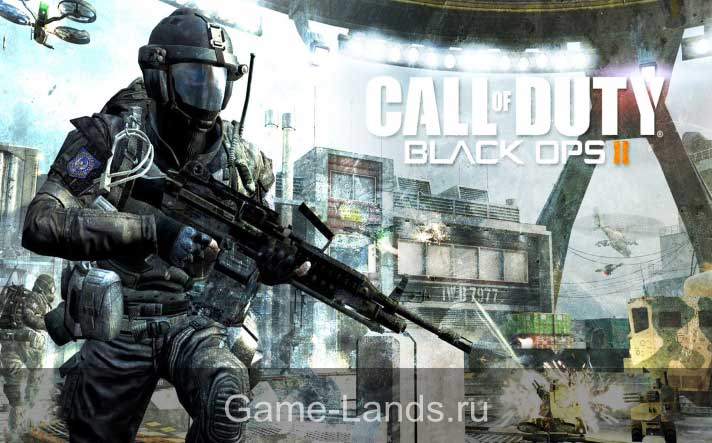 Call of Duty: Black Ops 2 системные требования