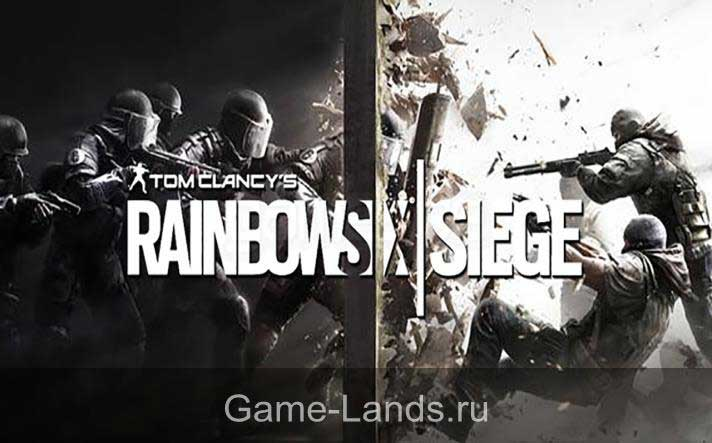 Tom Clancy's Rainbow Six: Siege  системные требования