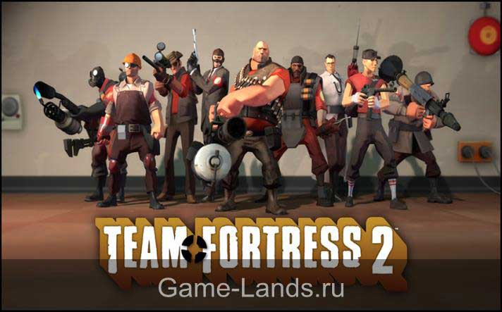 Team Fortress 2 системные требования