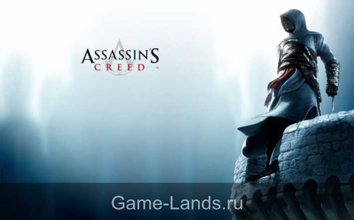 Assassin's Creed системные требования
