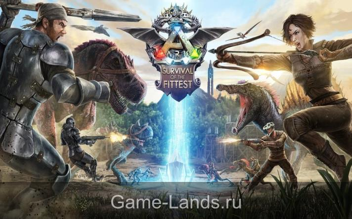 ARK: Survival Evolved системные требования
