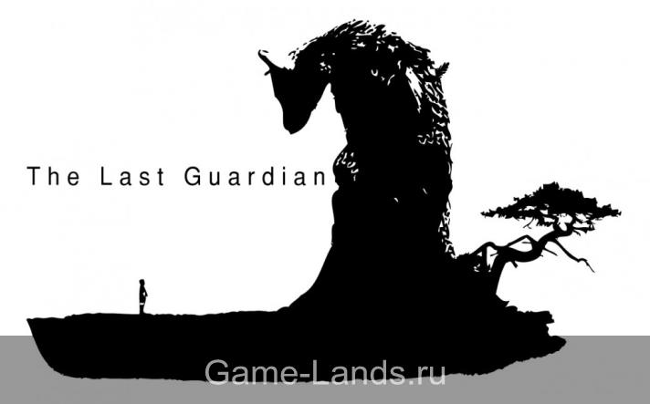 The Last Guardian дата выхода