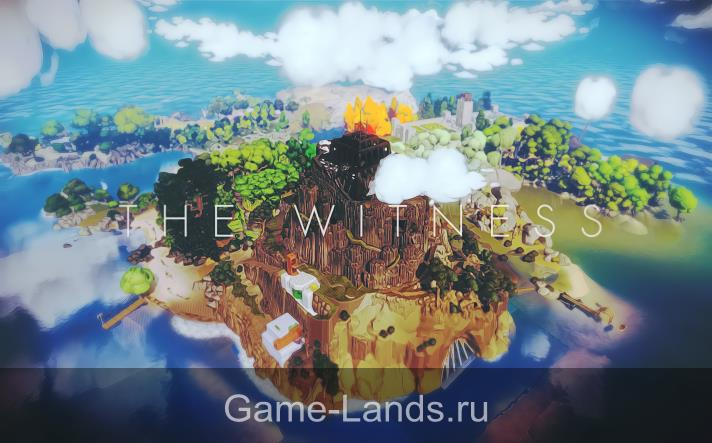 The Witness системные требования