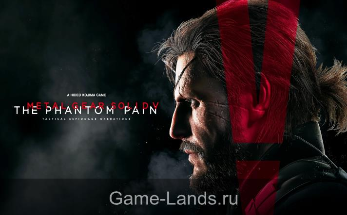 Metal Gear Solid V: The Phantom Pain системные требования