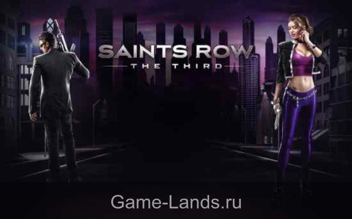 Saints Row: The Third системные требования