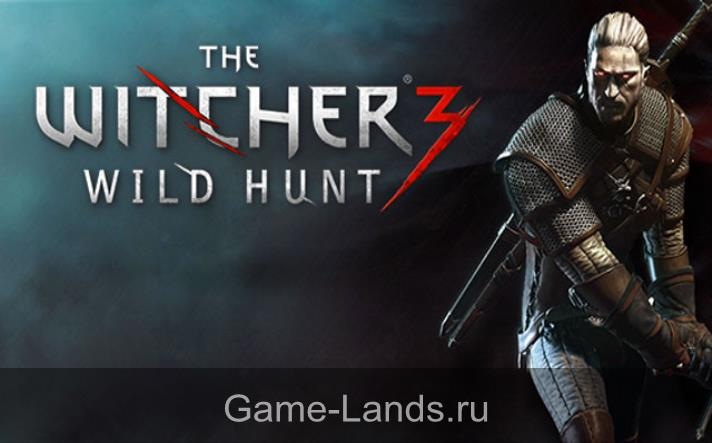 The Witcher 3: Wild Hunt  системные требования