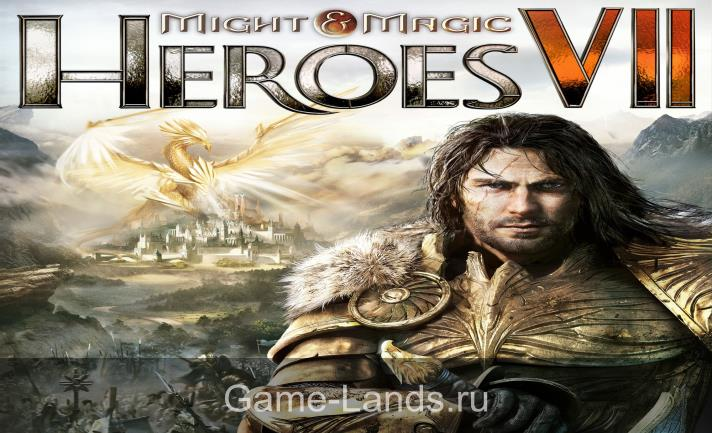 Might & Magic Heroes VII  системные требования