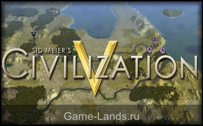 Sid Meier's Civilization 5 системные требования