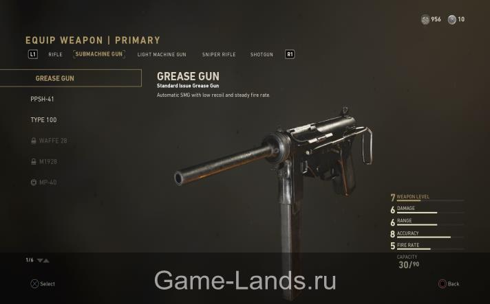 "M3 ""Grease Gun"" Call of Duty: WWII"