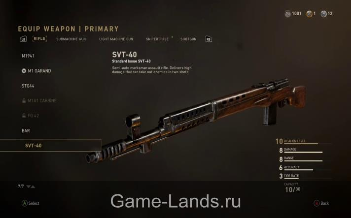 СВТ-40 Call of Duty: WWII