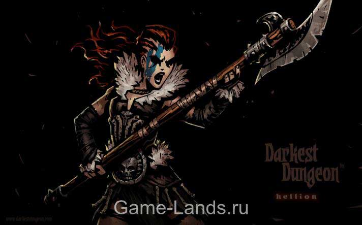 ДикаркаHellion darkest dungeon, плюсы минусы