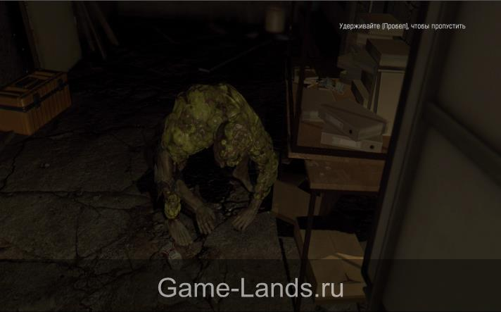 мутант Бегун Dying Light