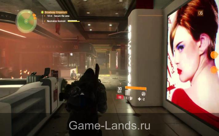 the division секретный сундук