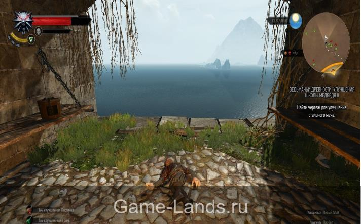 Сцена игры престолов в The Witcher 3