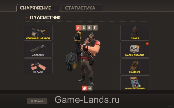 Team Fortress 2 Пулеметчик