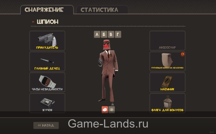 Team Fortress 2 Шпион