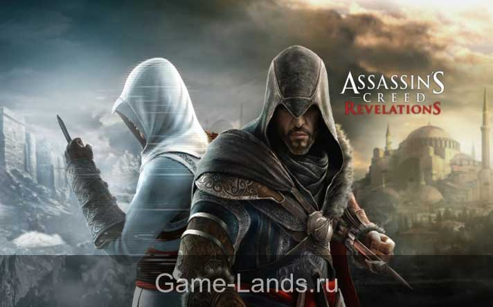 Assassin's Creed: Revelations  системные требования