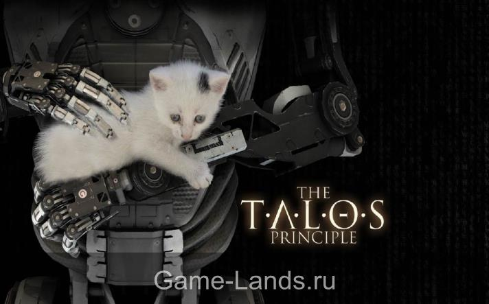 The Talos Principle  системные требования