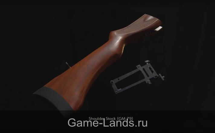 Приклад / Shoulder Stock